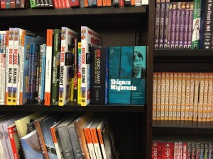 Here is a copy of the book in the wilds of a Boston-area Barnes & Noble. Photo by Jennifer deWinter.